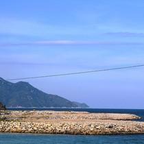 Xử phạt dự án lấn vịnh Nha Trang