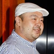 Bằng chứng chất độc VX được đem ra tòa xử nghi án Kim Jong-nam
