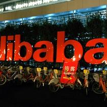 Alibaba chi 15 tỷ USD nghiên cứu công nghệ
