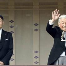 Nhà vua Nhật Bản có thể thoái vị vào năm 2019
