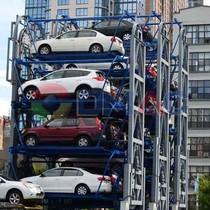 [Video] Tháp đỗ ô tô tự động tiết kiệm không gian ở Trung Quốc