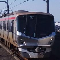 Nhật Bản: Công ty đường sắt xin lỗi vì khởi hành sớm... 20 giây