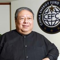 Công ty Trung Quốc dính nghi án hối lộ quốc tế