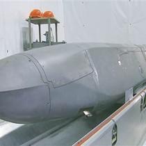 Vũ khí có thể giúp Mỹ hạ tên lửa Triều Tiên ngay trên bệ phóng