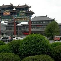 Hàng loạt chính quyền cấp tỉnh Trung Quốc làm giả dữ liệu tài chính