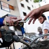 """Năm 2014, hai """"ông lớn"""" xăng dầu sẽ lỗ?"""