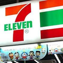 Thị trường 24h: 7-Eleven Việt sẽ thành công như Thái Lan hay thất bại giống Indonesia?