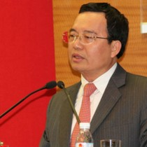 Nguyên Chủ tịch Tập đoàn Dầu khí làm gì tại Bộ Công Thương?