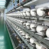 Sợi Thế Kỷ: Sẽ đầu tư gần 144 tỷ đồng vào 2 dự án sản xuất sợi màu