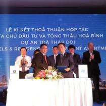 Liên danh Kajima - Hòa Bình làm Tổng thầu D&B dự án AEON Mall Hà Đông trị giá hơn 2.000 tỷ
