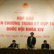 Ngày 20/7, Quốc hội khóa XIV chính thức khai mạc