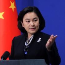 Trung Quốc chờ xem lý do vì sao chiến hạm Nhật tới Biển Đông