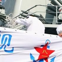 """Tàu sân bay mới của Trung Quốc """"giống tàu Mỹ hơn là tàu Nga"""""""