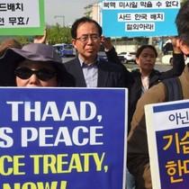 Chính trị gia Hàn Quốc thuộc phe tả muốn ngưng THAAD