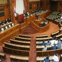 Nhật thông qua luật chống âm mưu khủng bố