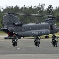 Gói vũ khí 1,42 tỷ USD mà Mỹ bán cho Đài Loan gồm những gì?