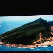 Lý do khiến Trung Quốc đưa 4 tàu đến gần đảo tranh chấp với Nhật
