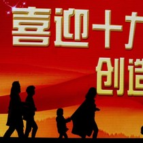 """Trung Quốc """"không đẹp"""" trong mắt Châu Á"""