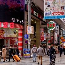 Liệu Nhật Bản có trở thành mô hình cho các nước giàu ?