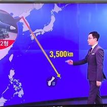 """Hàng không Nhật và Hàn """"cũng thấy tên lửa Triều Tiên"""""""