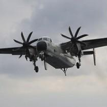 Mỹ bắt đầu tìm máy bay rơi ở Thái Bình Dương