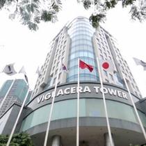 Đấu giá cổ phần Tổng Công ty Viglacera: Lượng chào mua gấp 2,5 lần lượng chào bán