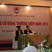 Đại hội đồng cổ đông năm 2016