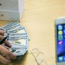 """Tài chính 24h: Giả danh cán bộ cán bộ ngân hàng đi """"huy động"""" tiền gửi!"""