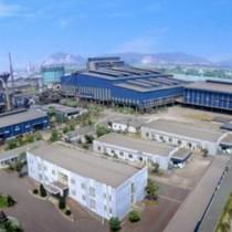 Doanh nghiệp 24h: Hoà Phát sẽ thu hồi vốn dự án Dung Quất trong bao lâu?