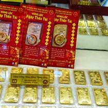 Giá vàng SJC giảm, mở rộng khoảng cách với vàng thế giới