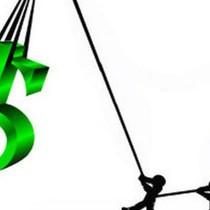 Tài chính 24h: MB tiếp tục kế hoạch tăng vốn