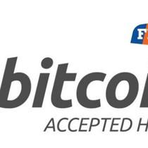 Thống đốc nói gì về đề xuất để FPT thu học phí bằng Bitcoin?