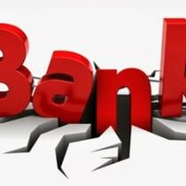 Tài chính 24h: Chính thức cho phép phá sản ngân hàng thuộc diện kiểm soát đặc biệt