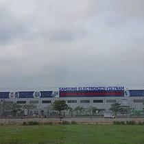 Samsung Display Awards $805 Million Vietnam Order to South Korean Builder