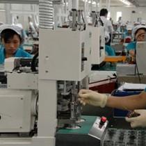 Nidec to Build R&D Center in HCM City Hi-tech Park