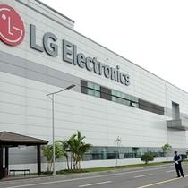 LG Electronics Vietnam Fined for Non-Transparent Declaration