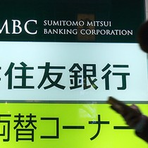 Japan's Sumitomo Mitsui Invited to Invest in Vietnam's Infrastructure