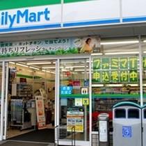 Retailer FamilyMart Says to Stay in Vietnam