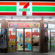 7-Eleven to Open First Outlet in Vietnam's Packed Retail Market