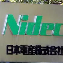 Tập đoàn Nidec muốn rót 500 triệu USD để sản xuất robot, mô-tơ điều hòa ở Hà Nội