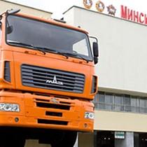 Hãng xe MAZ của Belarus có tham vọng gì ở thị trường Việt Nam?