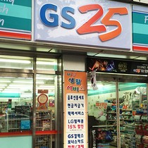 After 7-Eleven, Korea's Convenience Store Chain Operator to Enter Vietnam