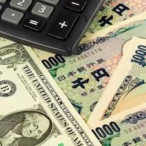 Đồng USD giảm giá, về đáy 5 tháng so với yên Nhật