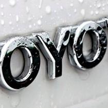 Toyota bổ nhiệm CEO nữ đầu tiên trong lịch sử 77 năm