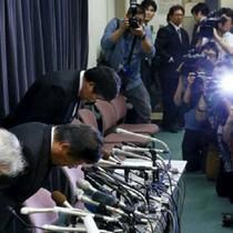 Mitsubishi Motors gian lận kiểm tra khí thải trong 25 năm
