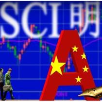 """Trung Quốc mới bị """"sỉ nhục"""" bởi tổ chức phân tích chứng khoán toàn cầu"""