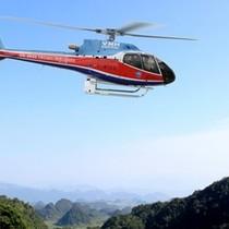 Máy bay trực thăng rơi ở Bà Rịa - Vũng Tàu