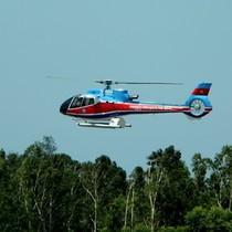 Toàn cảnh ngày đầu tiên tìm kiếm trực thăng EC-130