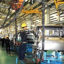 <span class='bizdaily'>BizDAILY</span> : Hà Nội và TP.HCM lọt top 25 thành phố hút FDI mạnh nhất thị trường mới nổi toàn cầu