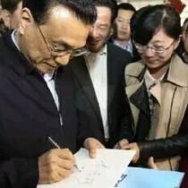 Chiếm một nửa sản lượng thép của thế giới, Trung Quốc vẫn không sản xuất nổi một chiếc đầu bút bi
